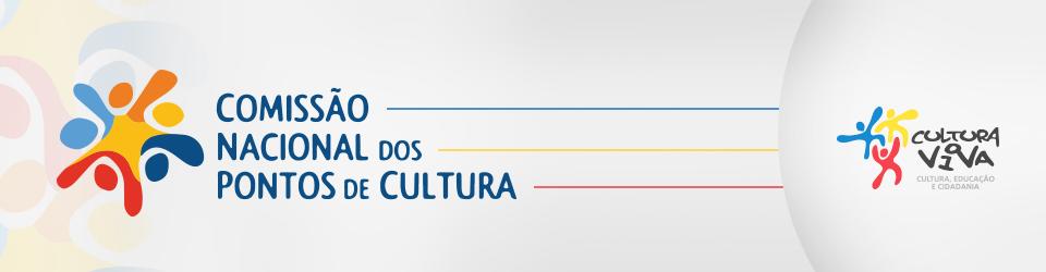Logo Comissão Nacional